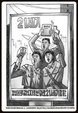 2009_05_08_pjoenjang_comic_bg_12